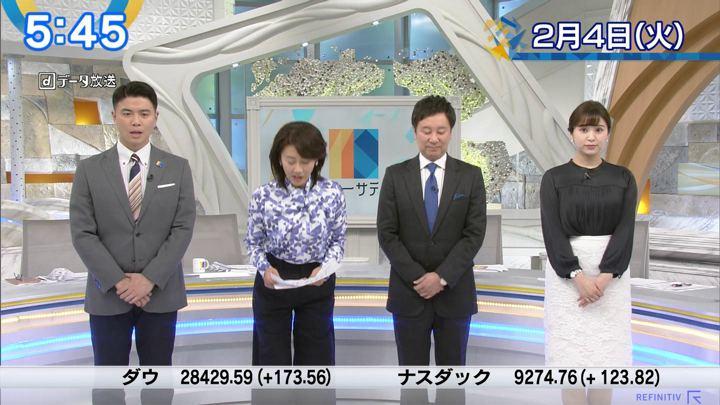 2020年02月04日角谷暁子の画像01枚目