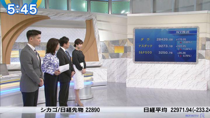 2020年02月04日角谷暁子の画像02枚目