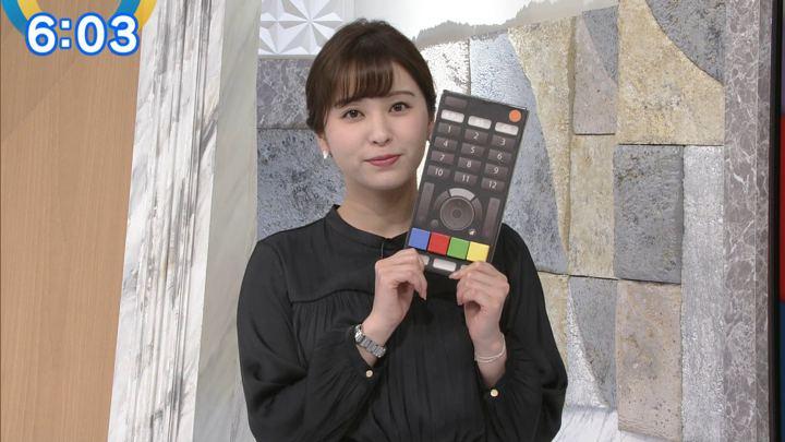2020年02月04日角谷暁子の画像05枚目
