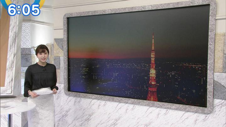 2020年02月04日角谷暁子の画像06枚目
