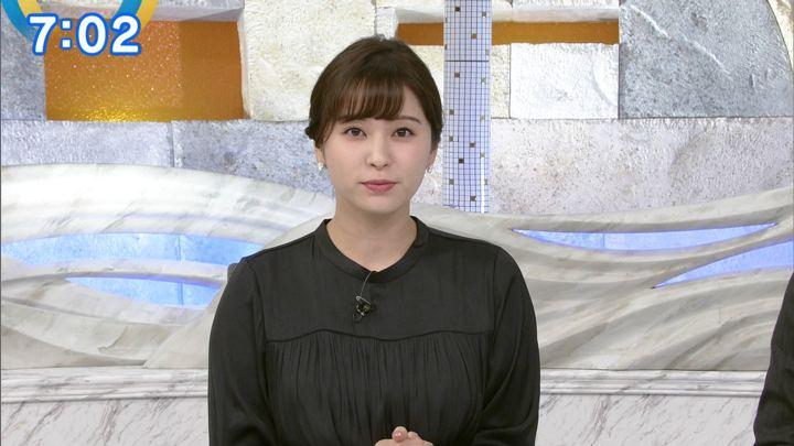 2020年02月04日角谷暁子の画像12枚目