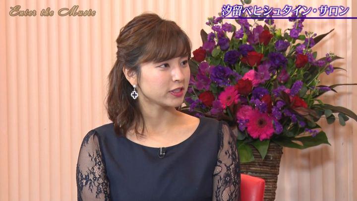 2020年02月08日角谷暁子の画像01枚目