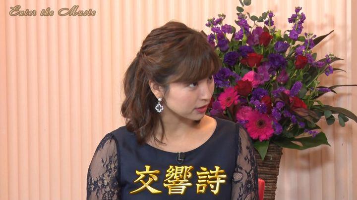 2020年02月08日角谷暁子の画像03枚目