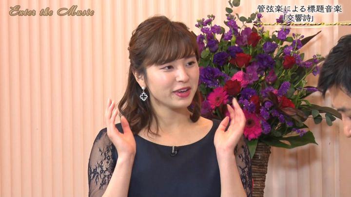2020年02月08日角谷暁子の画像05枚目