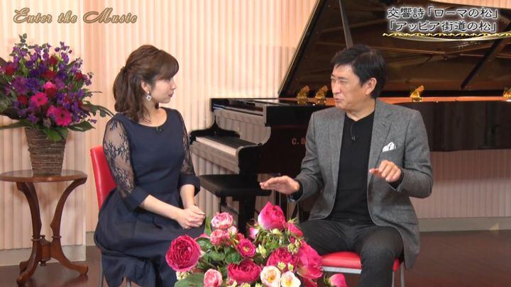 2020年02月08日角谷暁子の画像06枚目