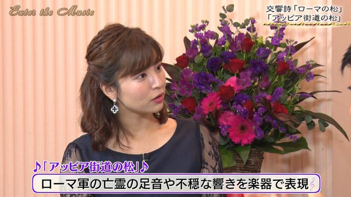 2020年02月08日角谷暁子の画像07枚目