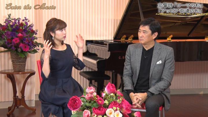 2020年02月08日角谷暁子の画像08枚目