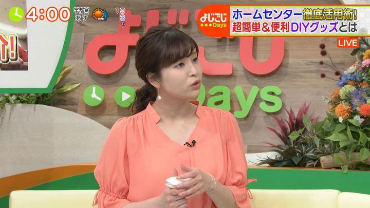 2020年02月13日角谷暁子の画像06枚目