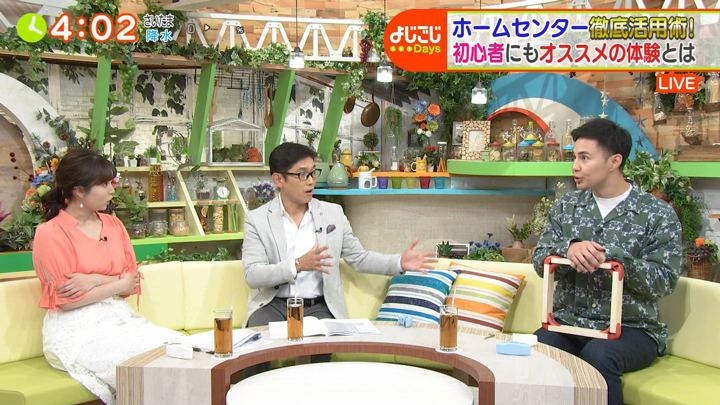 2020年02月13日角谷暁子の画像07枚目