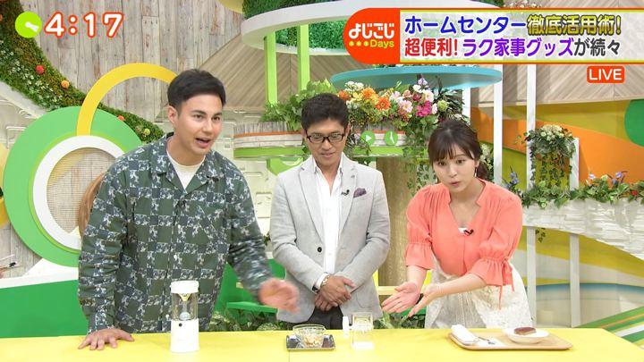 2020年02月13日角谷暁子の画像09枚目