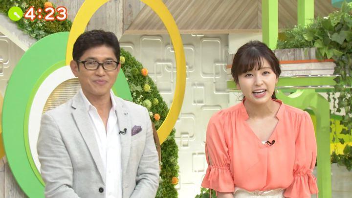 2020年02月13日角谷暁子の画像13枚目