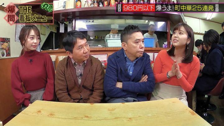 2020年02月16日角谷暁子の画像03枚目