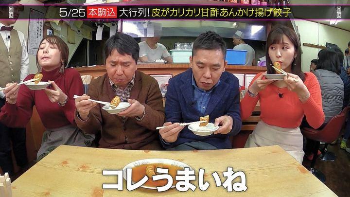 2020年02月16日角谷暁子の画像04枚目