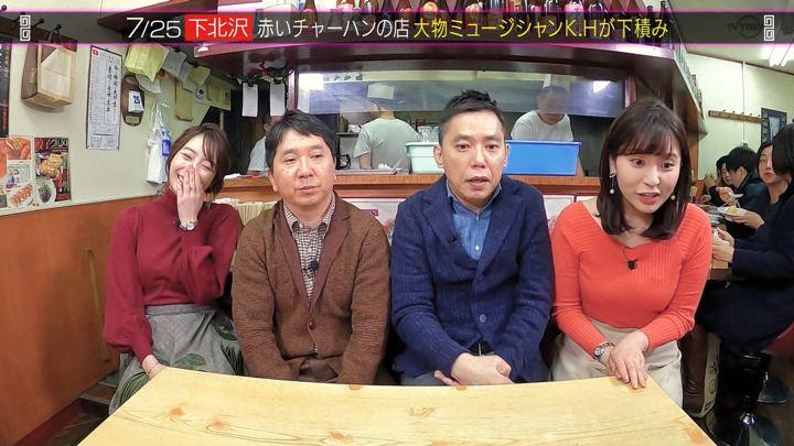 2020年02月16日角谷暁子の画像06枚目