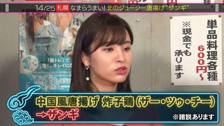 2020年02月16日角谷暁子の画像08枚目