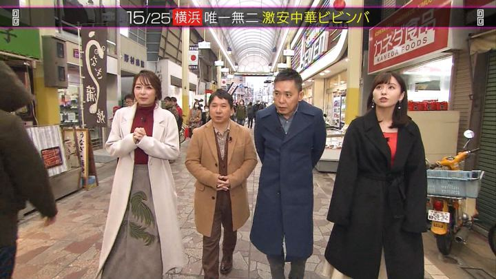 2020年02月16日角谷暁子の画像09枚目
