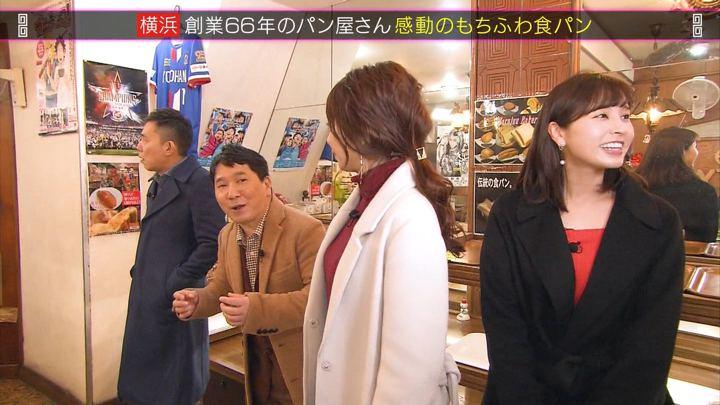 2020年02月16日角谷暁子の画像10枚目