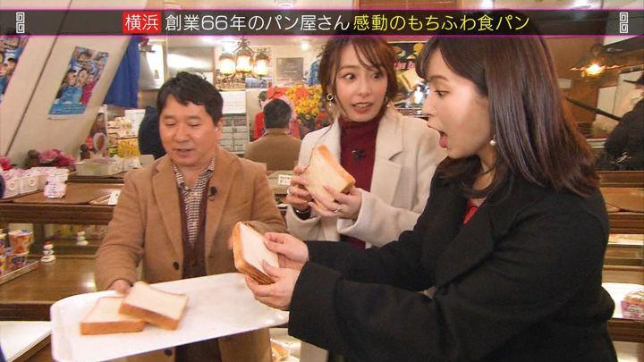 2020年02月16日角谷暁子の画像11枚目