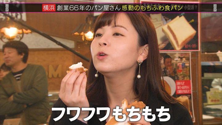 2020年02月16日角谷暁子の画像14枚目