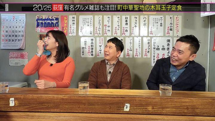 2020年02月16日角谷暁子の画像18枚目