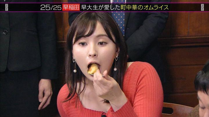 2020年02月16日角谷暁子の画像20枚目