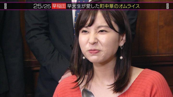 2020年02月16日角谷暁子の画像22枚目