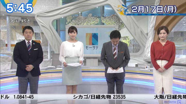 2020年02月17日角谷暁子の画像01枚目