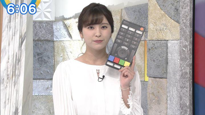2020年02月17日角谷暁子の画像08枚目