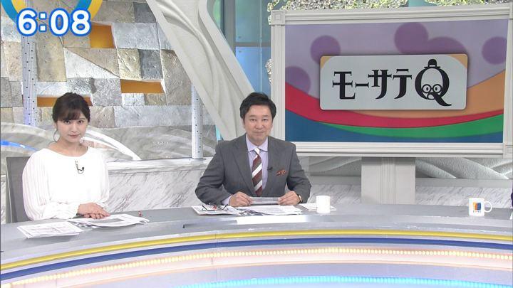 2020年02月17日角谷暁子の画像10枚目