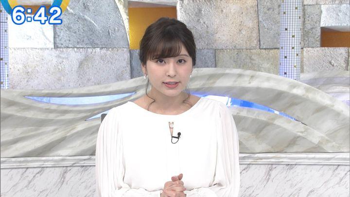 2020年02月17日角谷暁子の画像16枚目