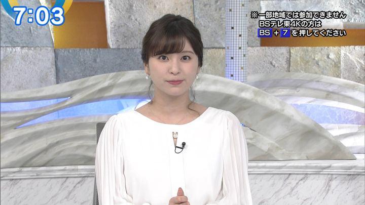 2020年02月17日角谷暁子の画像19枚目