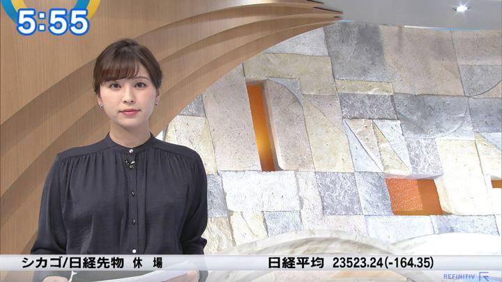 2020年02月18日角谷暁子の画像03枚目