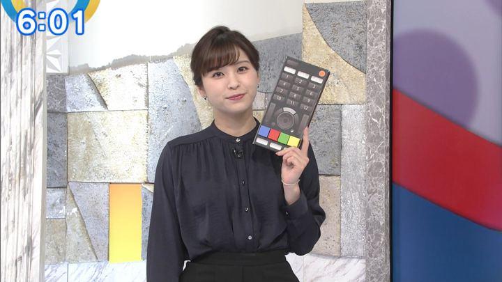 2020年02月18日角谷暁子の画像04枚目