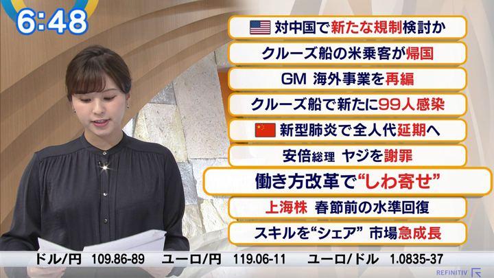 2020年02月18日角谷暁子の画像08枚目
