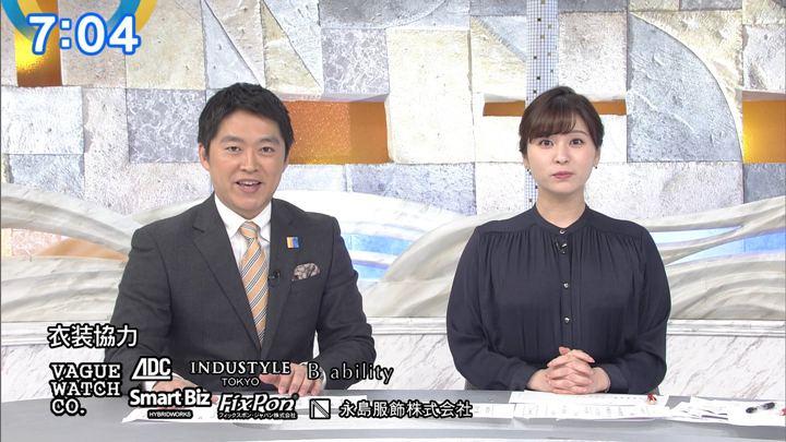 2020年02月18日角谷暁子の画像12枚目
