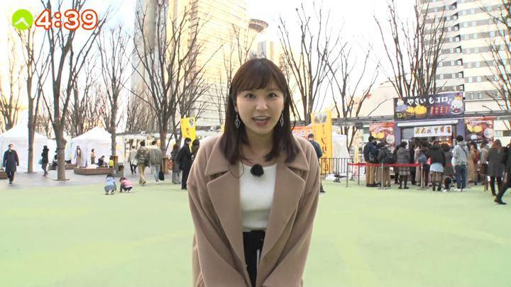 2020年02月21日角谷暁子の画像01枚目