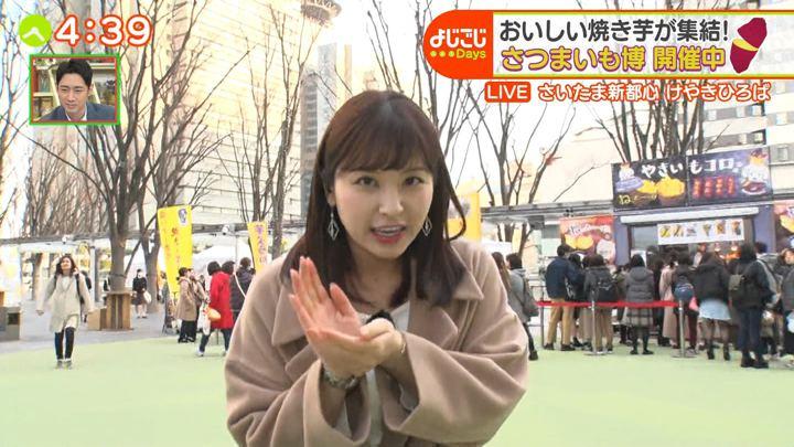 2020年02月21日角谷暁子の画像02枚目