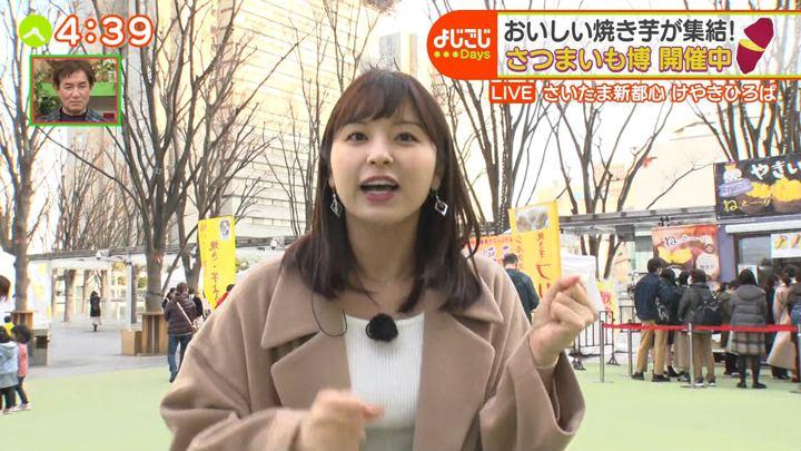 2020年02月21日角谷暁子の画像03枚目