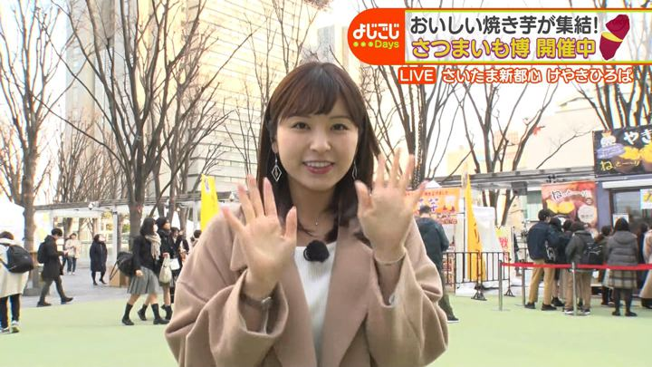 2020年02月21日角谷暁子の画像04枚目
