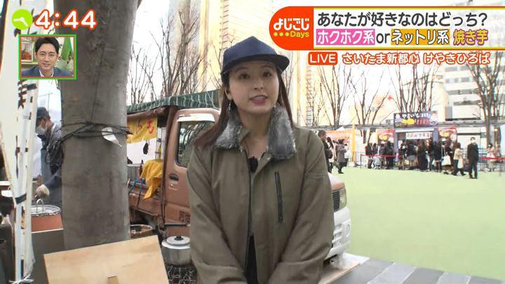 2020年02月21日角谷暁子の画像05枚目