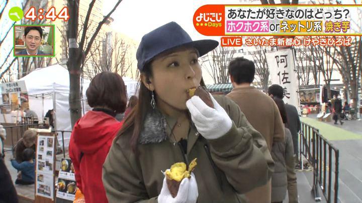 2020年02月21日角谷暁子の画像06枚目