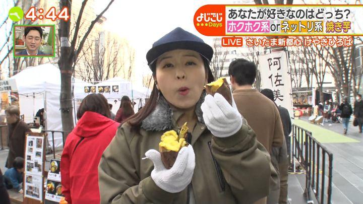 2020年02月21日角谷暁子の画像07枚目