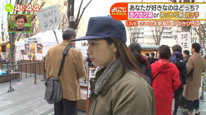 2020年02月21日角谷暁子の画像08枚目