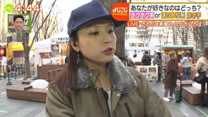 2020年02月21日角谷暁子の画像09枚目