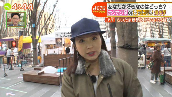 2020年02月21日角谷暁子の画像10枚目