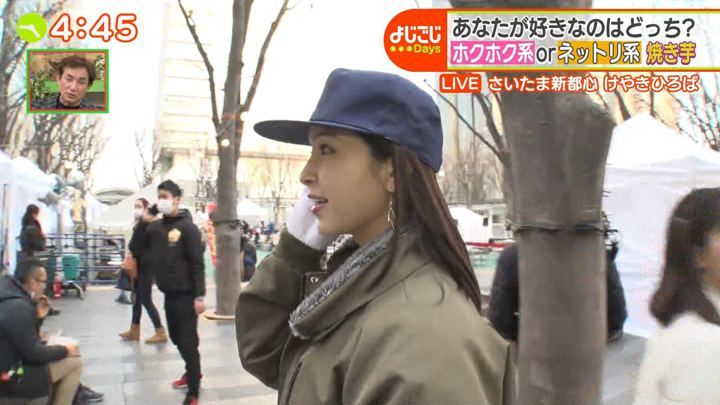 2020年02月21日角谷暁子の画像11枚目