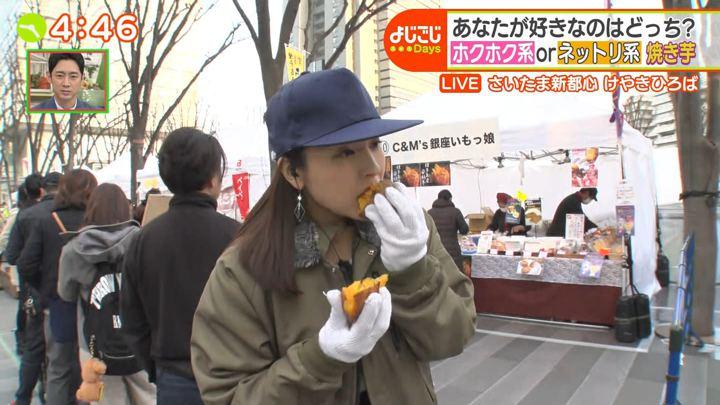 2020年02月21日角谷暁子の画像14枚目
