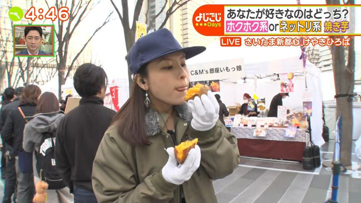 2020年02月21日角谷暁子の画像15枚目