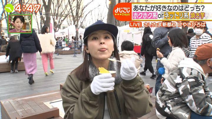 2020年02月21日角谷暁子の画像17枚目