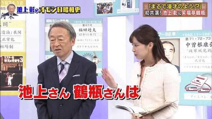 2020年02月23日角谷暁子の画像01枚目